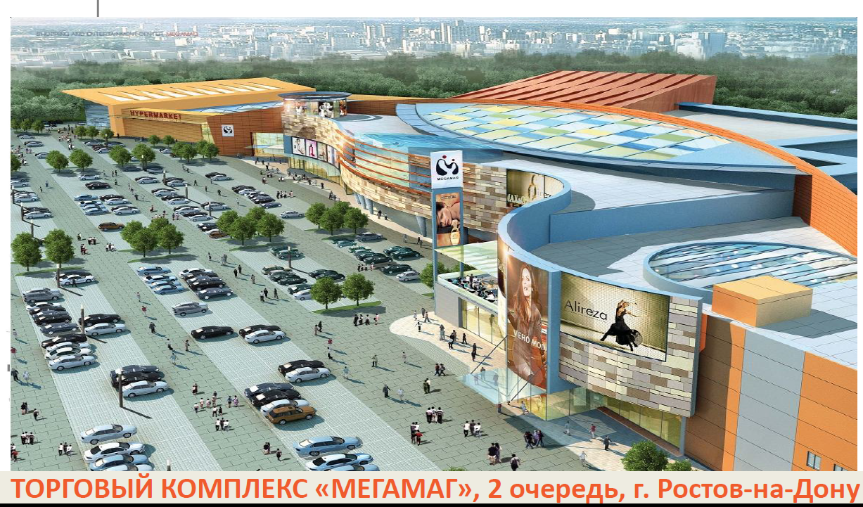 Инновационно-инвестиционные проекты в строительстве инвестиционные проекты забайкальского края в 2011 году